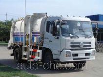 Qingte SQT5161ZZZE self-loading garbage truck