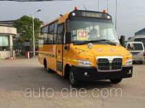 Shangrao SR6766DXV primary school bus