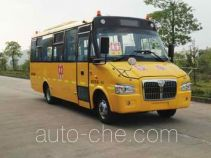 Shangrao SR6766DY preschool school bus