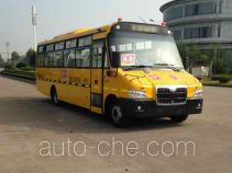 Shangrao SR6890DZ primary/middle school bus