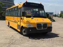 Shangrao SR6960DXV primary school bus