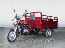 Shuangshi SS110ZH-2A cargo moto three-wheeler