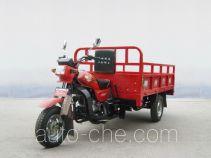 Shuangshi SS150ZH-2A cargo moto three-wheeler