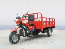 Shuangshi SS200ZH-2A cargo moto three-wheeler