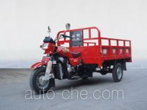 Shuangshi SS200ZH-4A cargo moto three-wheeler