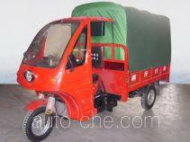 Shuangshi SS200ZH-A cab cargo moto three-wheeler