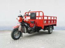 Shuangshi SS250ZH-2A cargo moto three-wheeler