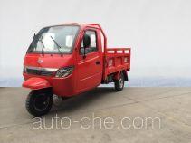 Shuangshi cab cargo moto three-wheeler