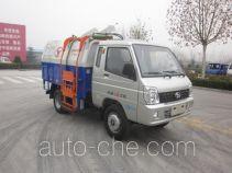 时风牌SSF5021ZZZ型自装卸式垃圾车