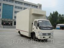Shushan SSS5040XDN mobile screening vehicle