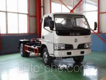 Shushan SSS5070ZXX detachable body garbage truck