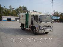 Shushan SSS5071ZZZ self-loading garbage truck