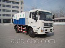 Shushan SSS5121ZLJB3 dump garbage truck