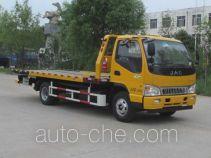 Lufeng ST5084TQZLP wrecker