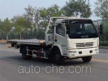 Lufeng ST5085TQZBP wrecker