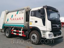 Lufeng ST5161ZYSK garbage compactor truck