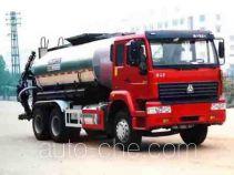 Lufeng ST5210GLQ asphalt distributor truck