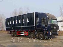 Lufeng ST5310XYKM wing van truck