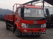 Sitom STQ1121L6Y1N4 cargo truck