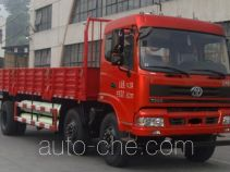 Sitom STQ1256L16Y4D4 cargo truck