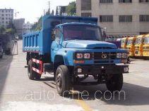 Sitom STQ3162CL7Y33 dump truck