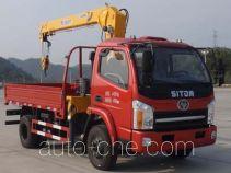 Sitom STQ5041JSQN5 truck mounted loader crane