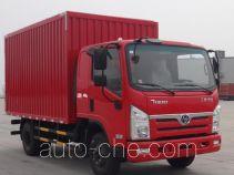 Sitom STQ5045XXYN5 box van truck