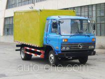 Sitom STQ5053XXL3 repair workshop truck