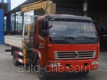 Sitom STQ5151JSQN4 truck mounted loader crane