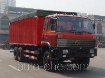 Sitom STQ5161PXY3 soft top box van truck