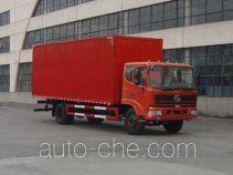 十通牌STQ5166XXY23型厢式运输车