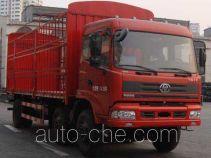 十通牌STQ5202CCQ3型畜禽运输车