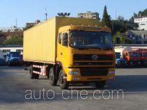 十通牌STQ5206XXY23型厢式运输车