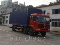 十通牌STQ5206XXY43型厢式运输车