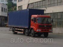 十通牌STQ5256XXY33型厢式运输车