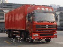 十通牌STQ5310XXY14型厢式运输车