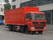 十通牌STQ5310XXY23型厢式运输车