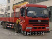 Sitom STQ5317JSQB4 truck mounted loader crane