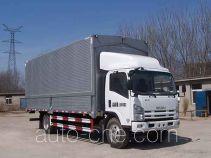 Tianye (Aquila) STY5101XYK wing van truck