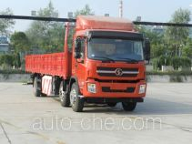 陕汽牌SX1250GP5N型载货汽车