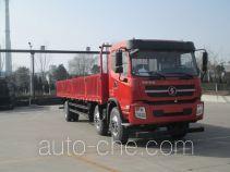 陕汽牌SX1254GP5型载货汽车