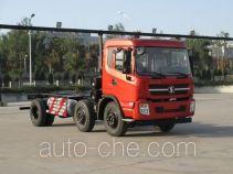 Shacman SX3254GP5N dump truck chassis