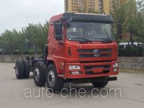 Shacman SX3255GP5 dump truck chassis
