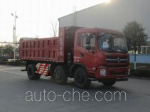 陕汽牌SX3255GP5N型自卸汽车