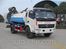 Shacman SX5090TDYGP4 dust suppression truck