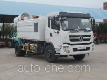 陕汽牌SX5160TDYGP5N型多功能抑尘车