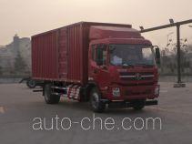 陕汽牌SX5160XXYGP5N型厢式运输车
