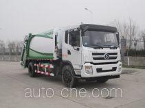 陕汽牌SX5160ZYSGP5N型压缩式垃圾车