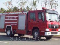 Jinhou SX5190GXFSG75 fire tank truck