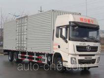 陕汽牌SX5200XXYXA型厢式运输车